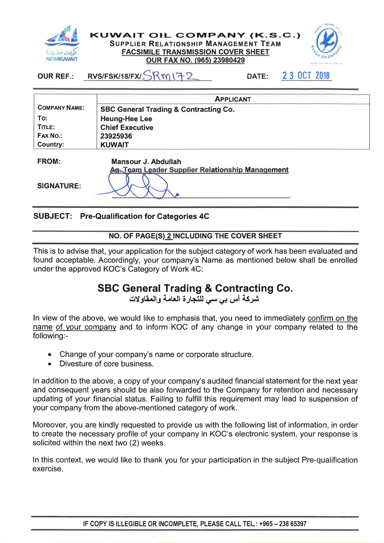 Welcome To SBC General Trading and Contracting Co , W L L  (SBC)